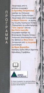 etsi_ksafnika_2