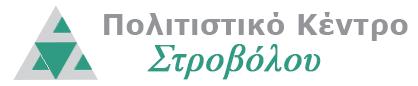Πολιτιστικό Κέντρο Στροβόλου | Cultural Center of Strovolos